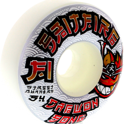 Spitfire Daewon Song Mercenary Wheels
